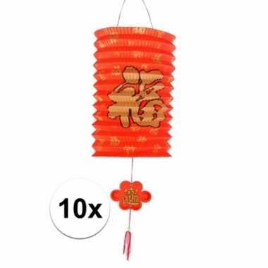 10 rode gelukslampionnen 20 cm