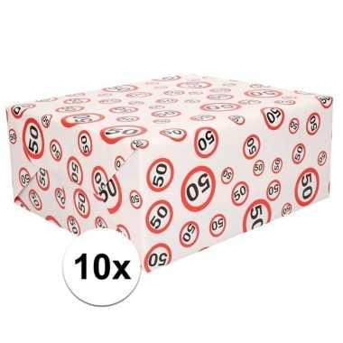 10x inpakpapier/cadeaupapier 50 jaar 300 x 70 cm op rol