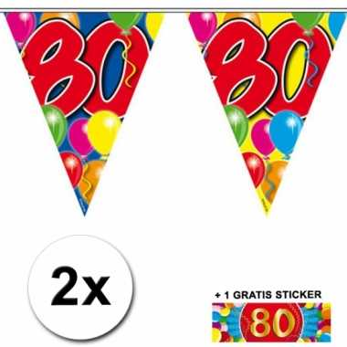 2 vlaggenlijnen 80 jaar met gratis sticker