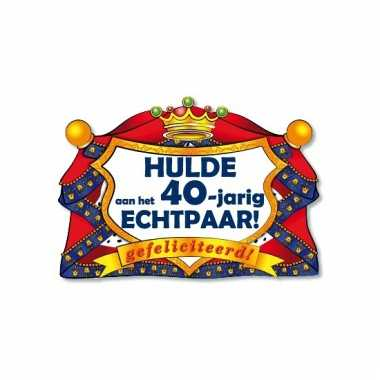 40 jaar getrouwd versiering 40 jaar getrouwd versiering | Multinetwerk.nl 40 jaar getrouwd versiering