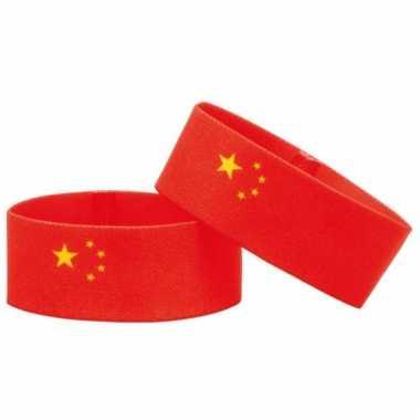 China fan armbandje