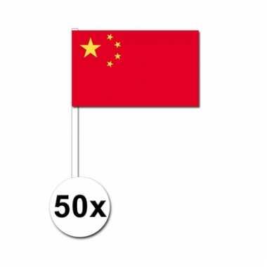 China zwaai vlaggetjes 50 stuks
