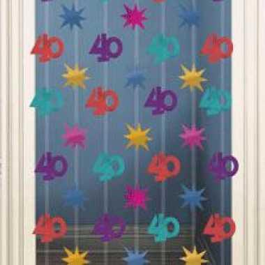 Deurgordijnen van 40 jaar