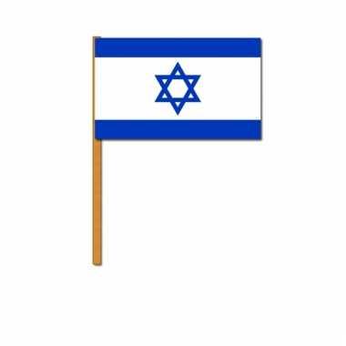 Handvlaggetje israel