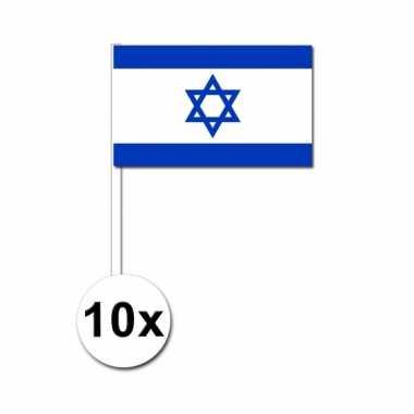 Israel zwaai vlaggetjes 10 stuks 12 x 24 cm