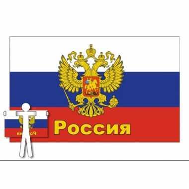 Landen cape rusland