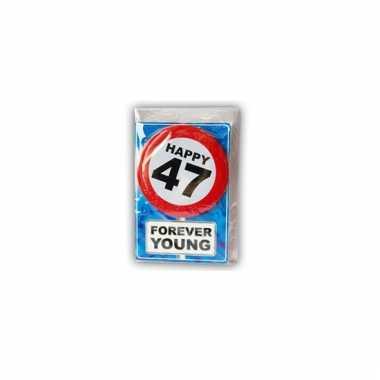 Leeftijd ansichtkaart 47 jaar