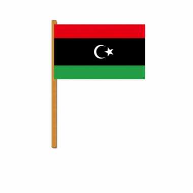 Libie versiering zwaaivlag