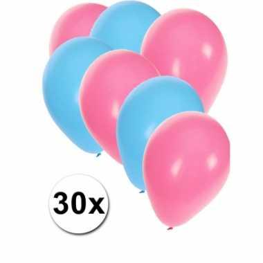 Lichtblauwe en lichtroze feestballonnen 30x