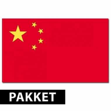 Pakket china feestartikelen
