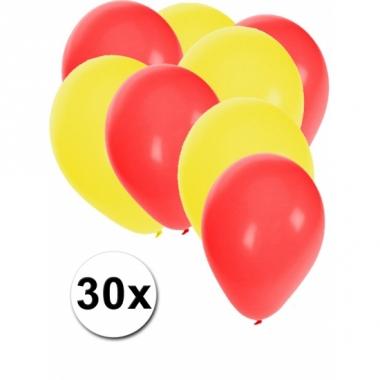 Rode en gele feestballonnen 30x