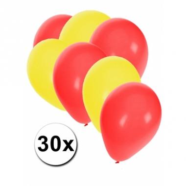 Rood en gele feestballonnen 30x