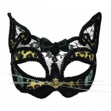 Venetiaans katten oogmasker luipaard print