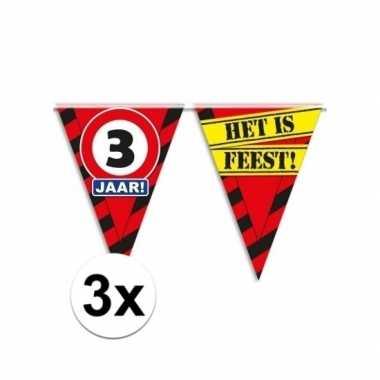 Verjaardagsvlaggetjes 3 jaar 10m