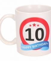 10 jaar cadeau beker 300 ml verkeersbord thema