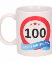 100 jaar cadeau beker 300 ml verkeersbord thema