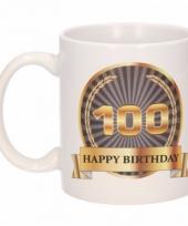 100e verjaardag koffiemok beker 300 ml