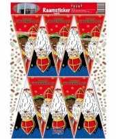10x sinterklaas raamstickers vlaggetjes