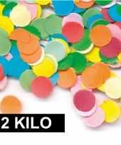 2 kilo carnavals confetti gekleurd