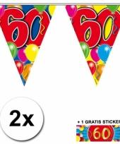 2 vlaggenlijnen 60 jaar met gratis sticker