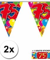 2 vlaggenlijnen 75 jaar met gratis sticker