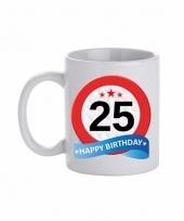 25 jaar cadeau beker 300 ml verkeersbord thema