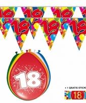 2x 18 jaar vlaggenlijn ballonnen