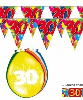 2x 30 jaar vlaggenlijn ballonnen