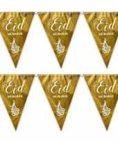 2x gouden eid mubarak thema vlaggenlijnen slingers 6 meter