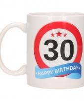 30 jaar cadeau beker 300 ml verkeersbord thema