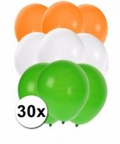 30x ballonnen in indische kleuren 10087276