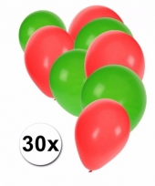 30x ballonnen in portugese kleuren