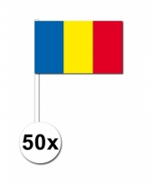 50 stuks roemeense zwaai vlaggetjes 12 x 24 cm
