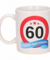 60 jaar cadeau beker 300 ml verkeersbord thema