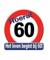 60 jaar hulde stopbord