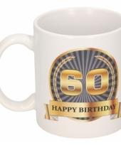 60e verjaardag koffiemok beker 300 ml