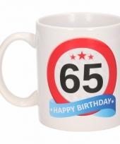 65 jaar cadeau beker 300 ml verkeersbord thema