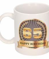 65e verjaardag koffiemok beker 300 ml