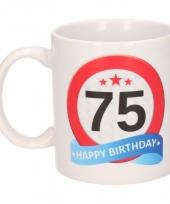 75 jaar cadeau beker 300 ml verkeersbord thema
