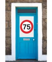 75 jaar stopbord poster a1