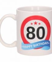 80 jaar cadeau beker 300 ml verkeersbord thema