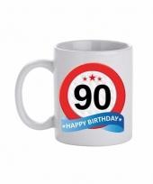 90 jaar cadeau beker 300 ml verkeersbord thema