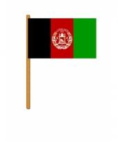 Afghanistan versiering zwaaivlag