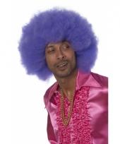 Afro pruik paars voor volwassenen