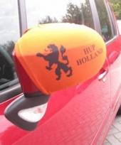 Auto spiegelhoezen oranje