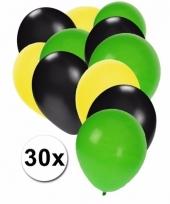 Ballonnen geel zwart groen 30 stuks