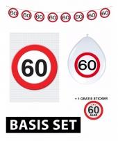 Basic set met 60 jaar stopbord versiering