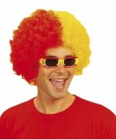Brillen in spanje kleuren rechthoek