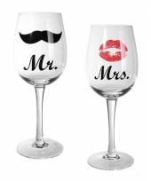 Bruiloft wijnglazen 22 5 cm