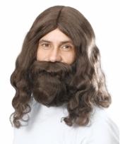 Bruin golvend haar pruik en baard